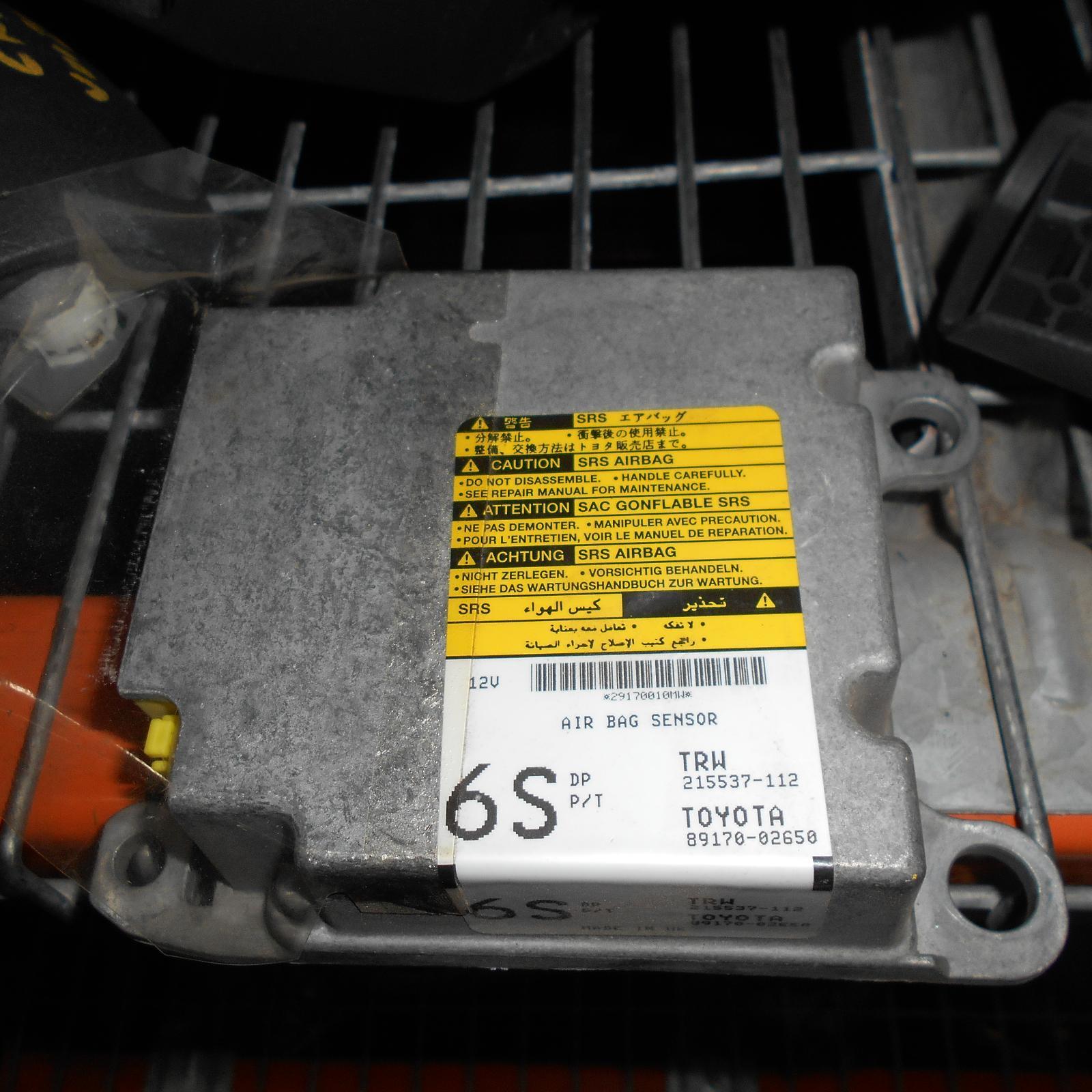TOYOTA COROLLA, Airbag Module/Sensor, MODULE, ZRE152/153R, 03/07-10/13