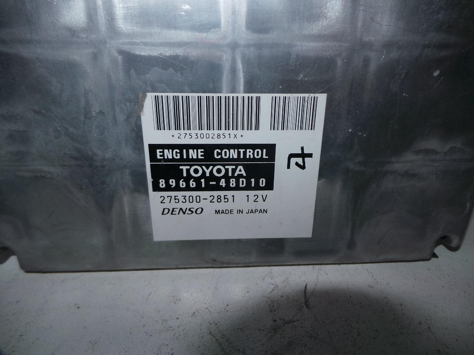 TOYOTA KLUGER, Ecu, ENGINE ECU, 3.5, 2GR-FE, GSU40-GSU45, 89661-48D10, ECU ONLY, 08/07-02/14