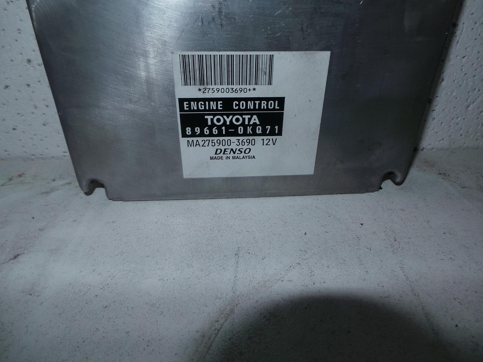 TOYOTA HILUX, Ecu, ENGINE ECU, 3.0, 1KD-FTV, DIESEL, MANUAL, P/N 89661-0KQ71, ECU ONLY, 02/05-08/15