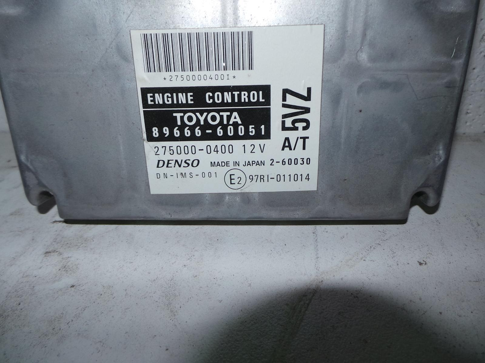 TOYOTA PRADO, Ecu, ENGINE ECU, 3.4, PETROL, AUTO, P/N 8966660051, ECU ONLY, 95 SERIES, 07/96-12/02