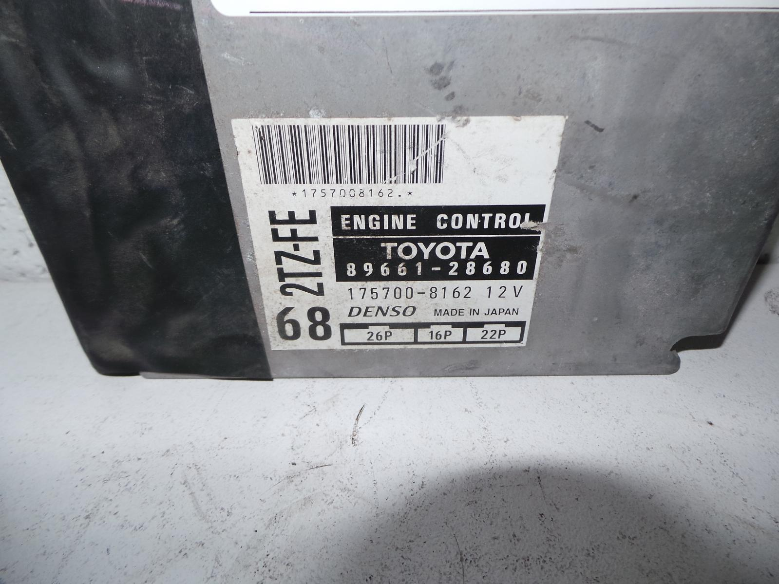 TOYOTA TARAGO, Ecu, ENGINE ECU, 2.4, 2TZ, MANUAL T/M TYPE, ECU ONLY, TCR10, 09/90-05/00