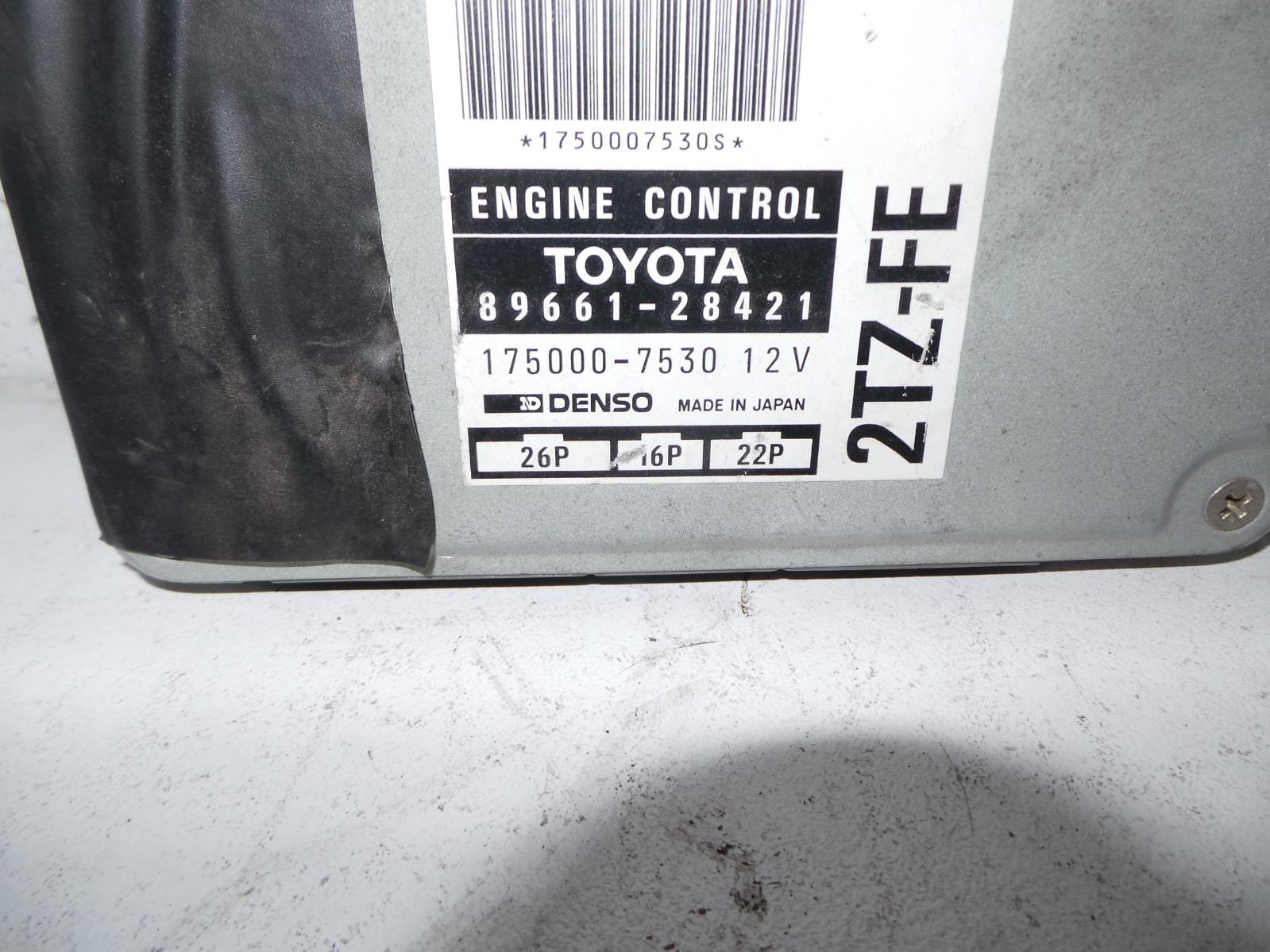 TOYOTA TARAGO, Ecu, ENGINE ECU, 2.4, 2TZ, AUTO T/M TYPE, ECU ONLY, TCR10, 09/90-05/00