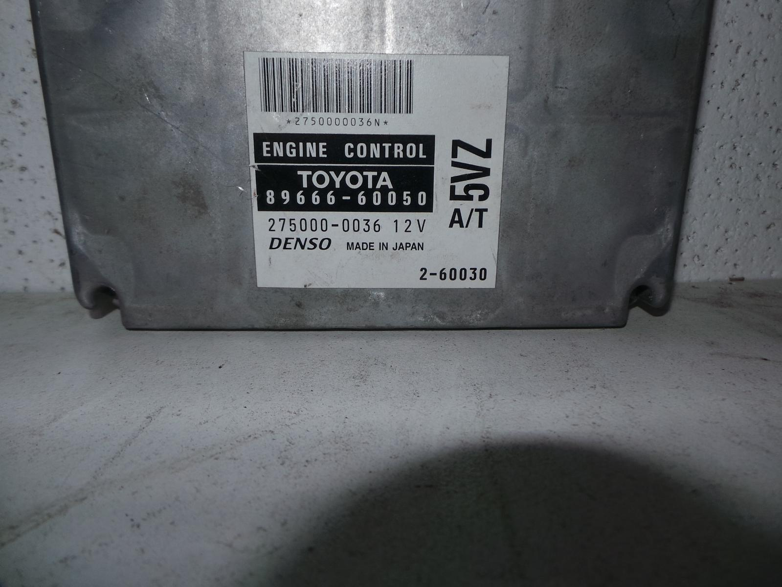 TOYOTA PRADO, Ecu, ENGINE ECU, 3.4, PETROL, AUTO, P/N 8966660050, ECU ONLY, 95 SERIES, 07/96-12/02
