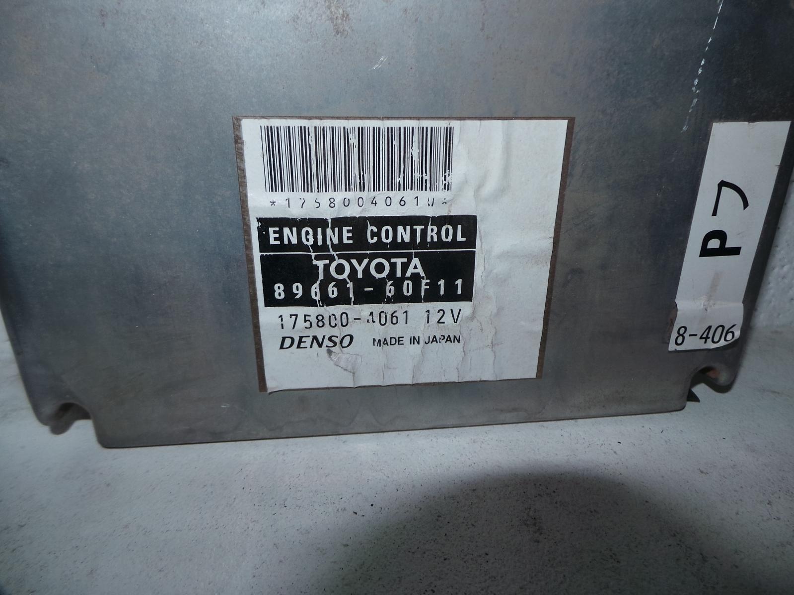 TOYOTA PRADO, Ecu, ENGINE ECU, 3 0, DIESEL, MANUAL, P/N 8966660860, ECU  ONLY, 120 SERIES, 02/03-10/06