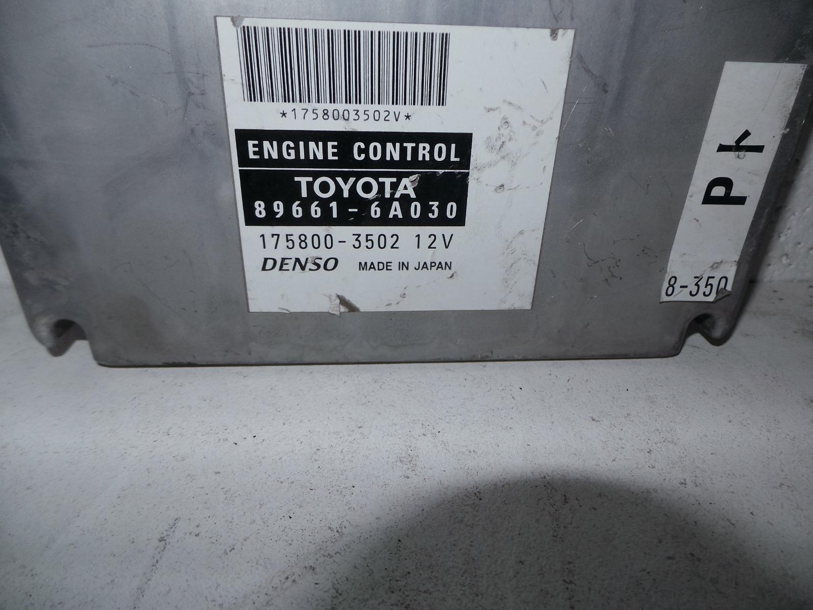 TOYOTA PRADO, Ecu, ENGINE ECU, 3.0, DIESEL, AUTO, P/N 896616A030, ECU ONLY, 120 SERIES, 02/03-10/06