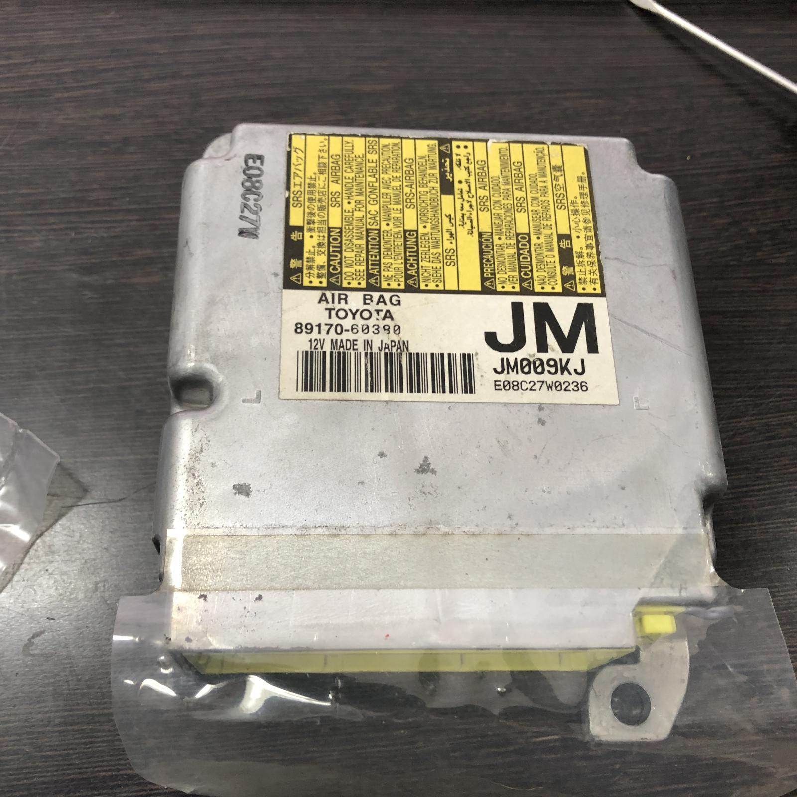 TOYOTA LANDCRUISER, Airbag Module/Sensor, 200 SERIES, 11/07-