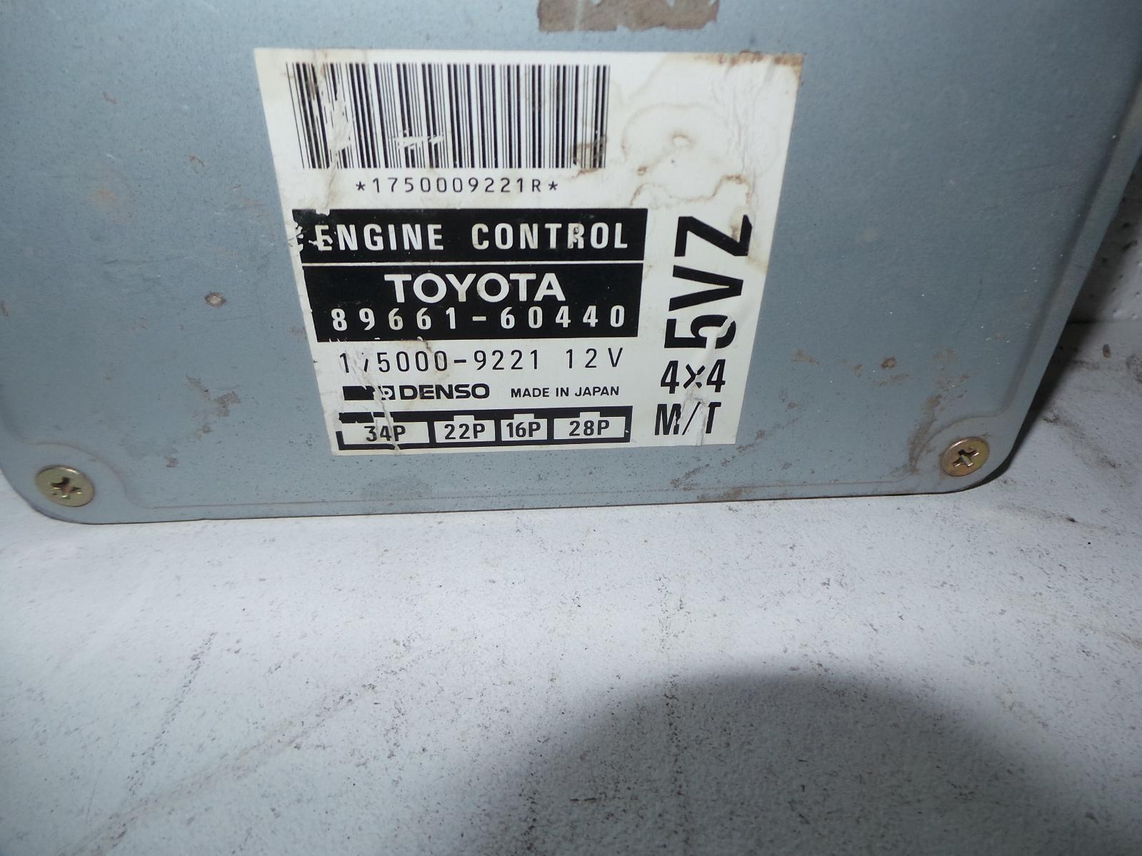 TOYOTA PRADO, Ecu, ENGINE ECU, 3.4, PETROL, MANUAL, P/N 8966160440, ECU ONLY, 95 SERIES, 07/96-12/02