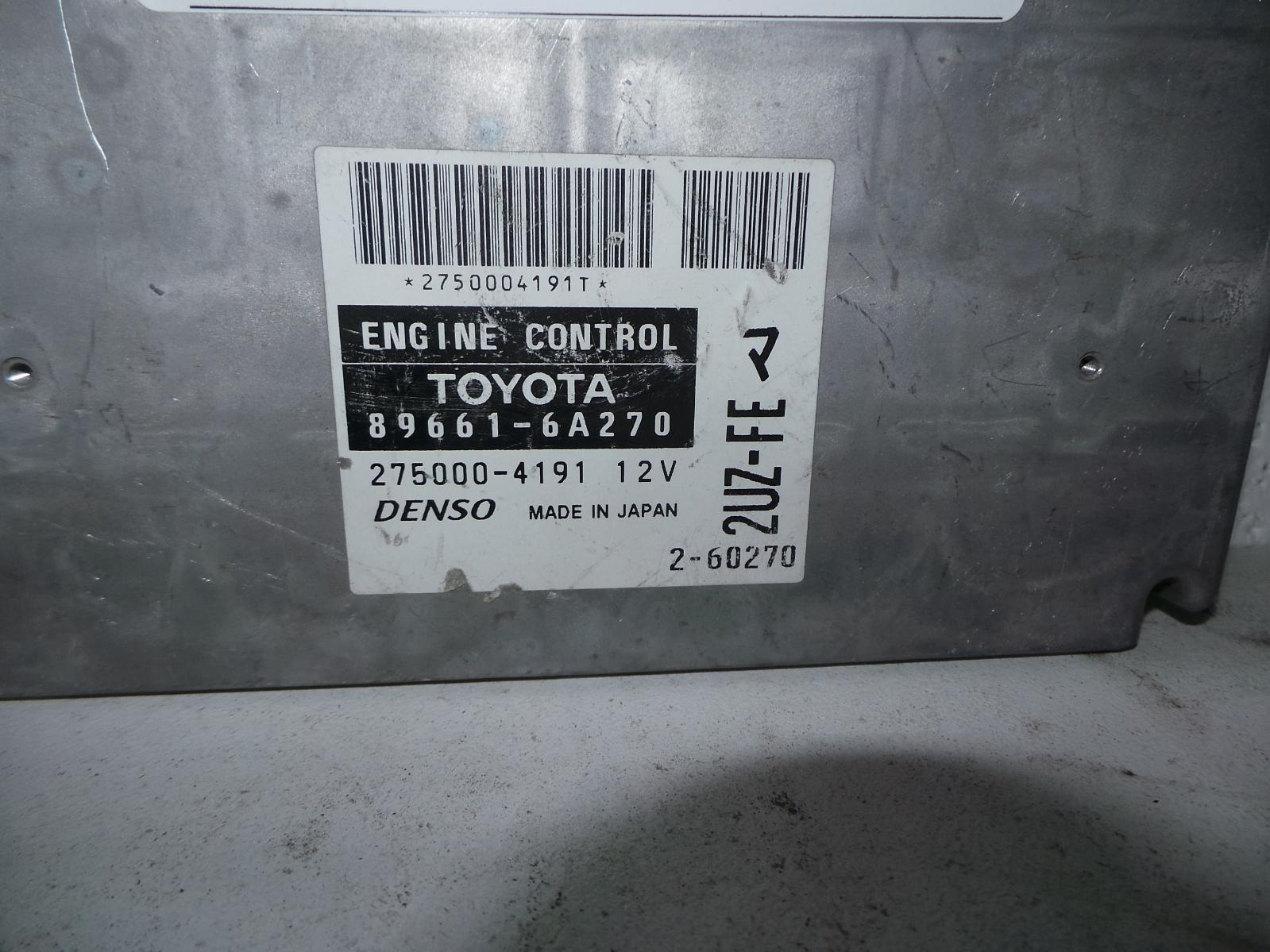 TOYOTA LANDCRUISER, Ecu, 100 SERIES, ENGINE ECU, 4.7, PETROL, ECU ONLY, 01/98-10/07